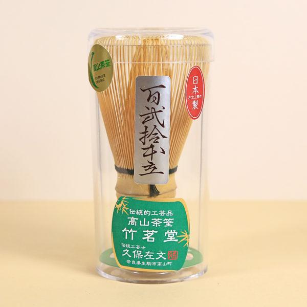 Japanese 120 tine Matcha Whisk