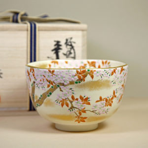 Rust Color Leaves &Tiny Pale Pink Blossoms Matcha Bowl