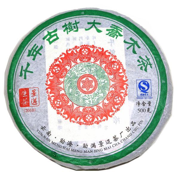 Jingmai Qiao Mu Sheng Pu-erh cake