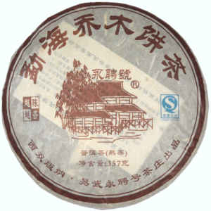 Menghai Old Tea Tree Shou Pu-erh Beeng Cha